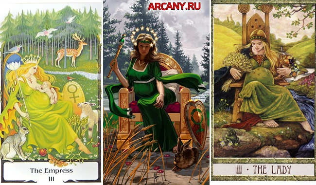 3 аркан Императрица: значение в разных сферах жизни, сочетание с другими картами
